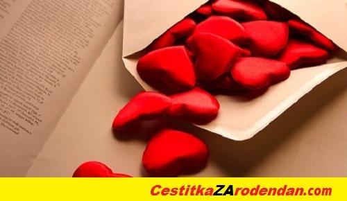 Ljubavne SMS Poruke